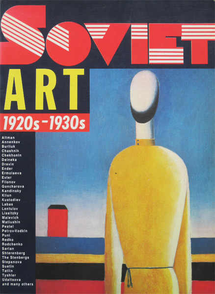 Soviet Art 1920s-1930s, softcover, 254 pag.